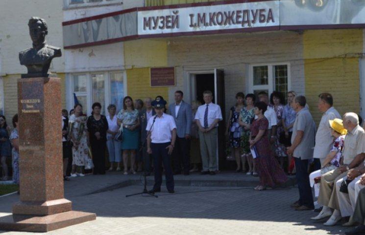 Шостка відзначила ювілей славетного земляка Івана Кожедуба (ФОТОФАКТ)