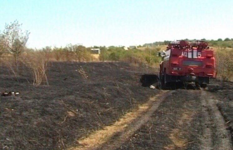 В області активно горять поля та ліси