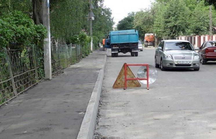 Перехрестя вулиць Київської та Чорновола розширять