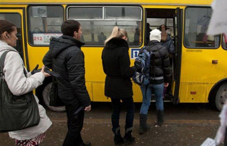 Мешканці та гості Запоріжжя зможуть доїхати до Хортиці на маршрутці