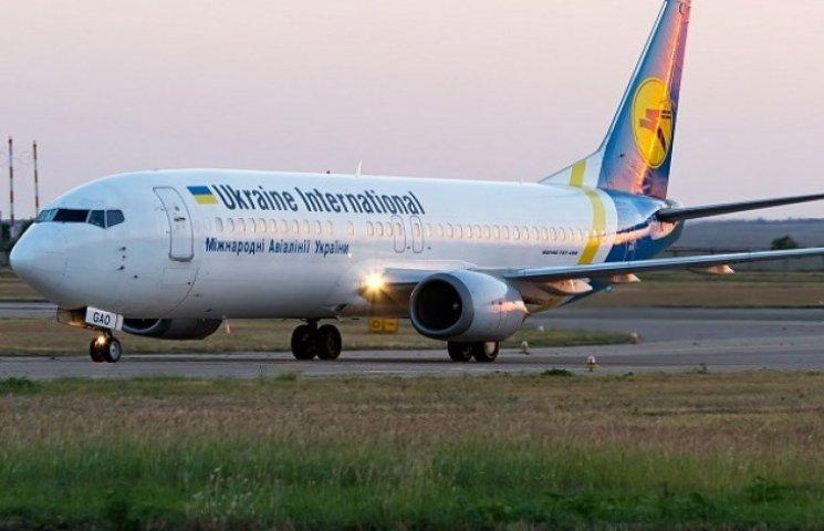 Вінничани зможуть літати у Гданськ та Берлін