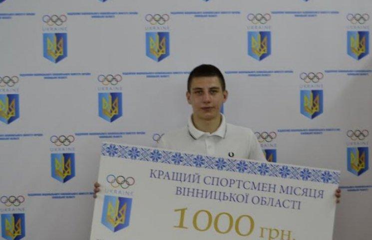 Найкращому спортсмену Вінниччини дали 1 тис. грн.