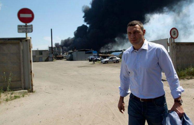 Як Кличко позував перед камерами на фоні палаючої нафтобази (ФОТО)
