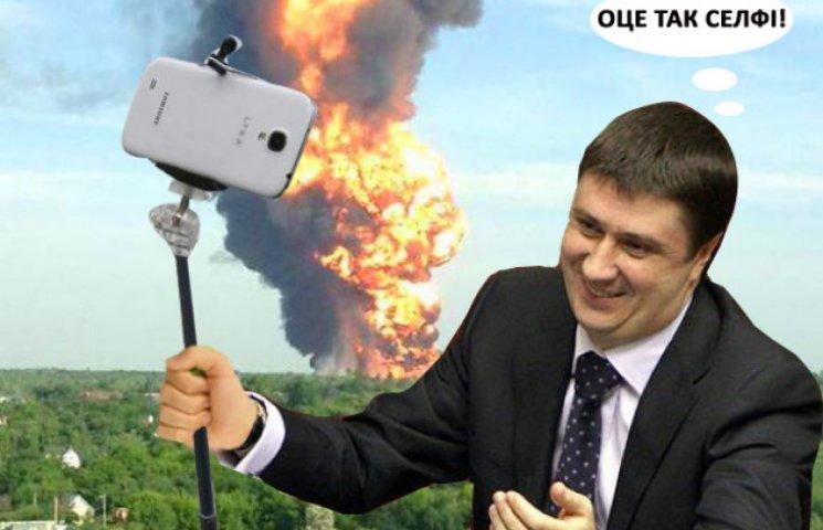 Як Кириленко буде ліквідувати наслідки пожежі під Васильковом (ФОТОЖАБИ)