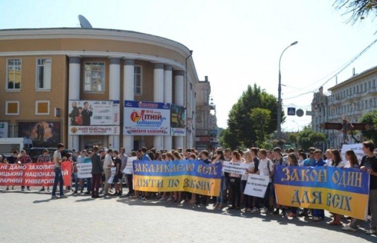 Студенти Вінницького аграрного університету мітингують під облдержадміністрацією