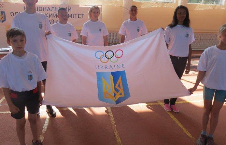 У Вінниці стартувала естафета Олімпійського прапору