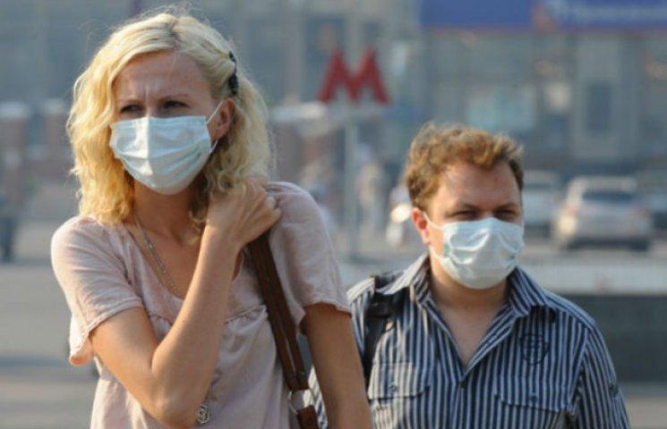 Поради: Як не отруїтися токсичними викидами