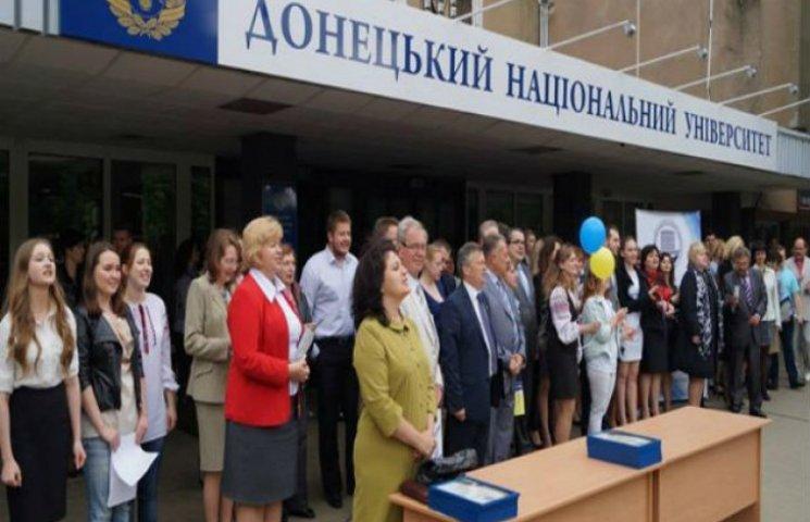 """ДонНУ дав другий шанс студентам, що провчилися рік у """"вузі ДНР"""""""