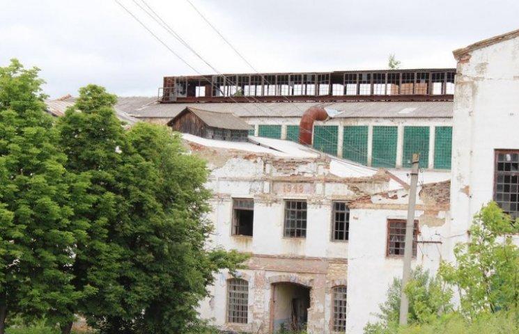 Занедбаний цукрозавод у Шаргороді перетворили в зону відпочинку