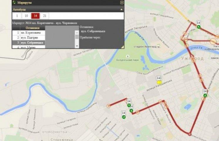 За ужгородськими маршрутками вже можна стежити онлайн