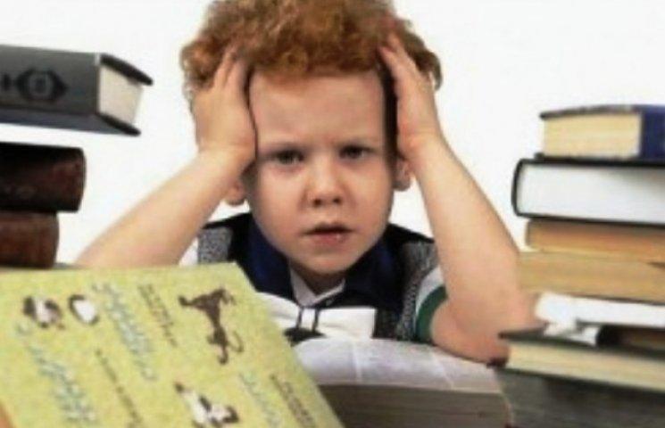 Прокуратура Закарпаття нагадала про заборону перевіряти рівень знань першокласників