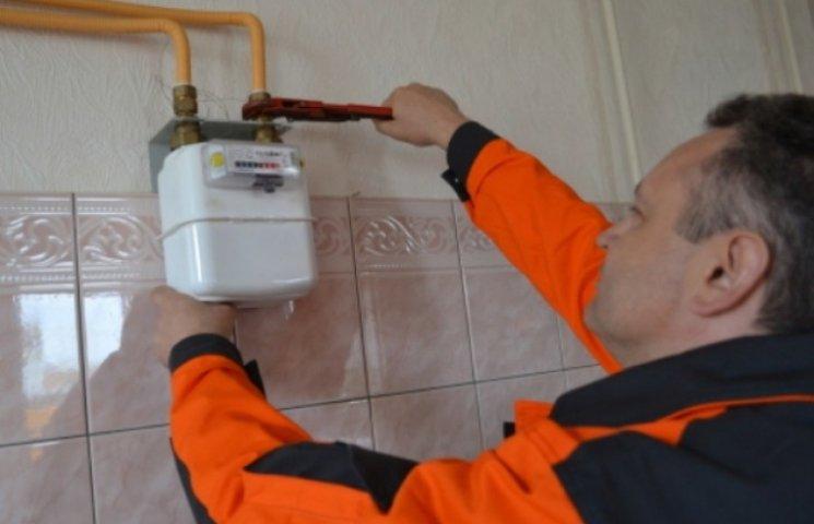 Закарпатцям без газових лічильників припинять газопостачання