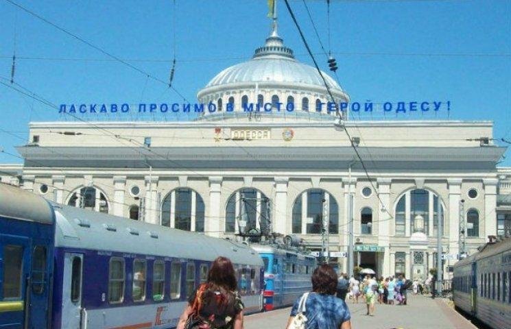 Чекати потягу Суми-Одеса поки що марно (ВІДЕОФАКТ)