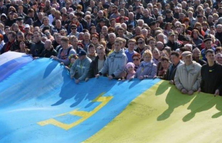 """Флешмоб нагадав вінничанам - """"Ми всі – кримські татари"""""""