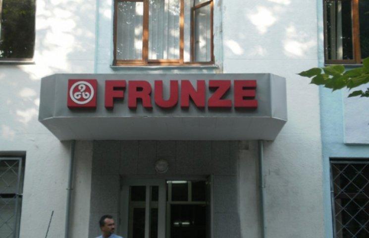 Депутати попросили центральну владу вивести сумське підприємство з кризи