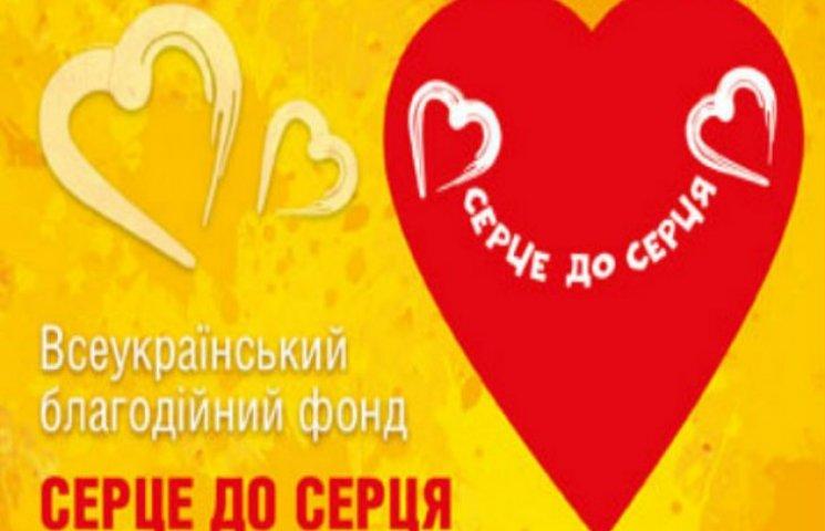 Волонтери Сумщини зібрали 117 тисяч для дитячої лікарні