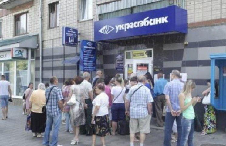 """Вінницьким вкладникам почали видавати кошти збанкрутілого """"Дельта Банку"""""""