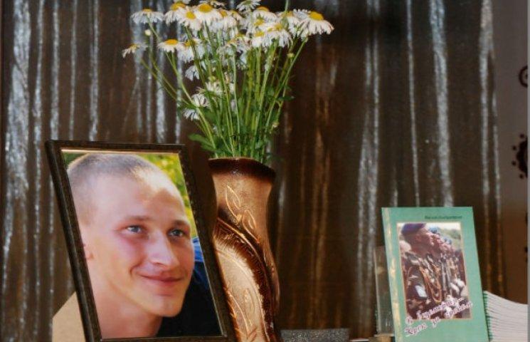 На Сумщині випустили збірку віршів загиблого героя АТО