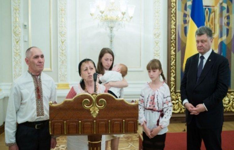 Президент вручив Зірку Героя родичам загиблого кіборга з Деражнянщини