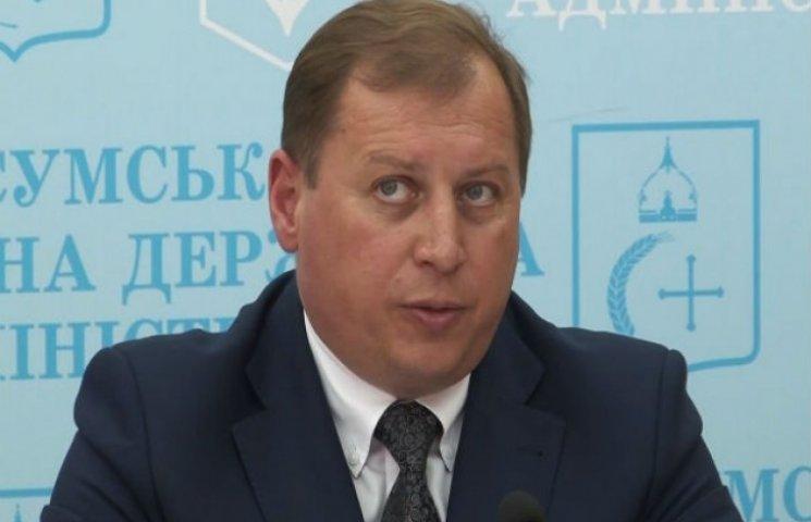 Прокуратура Сумщини перевіряє, за які кошти їздив у Дубаї екс-губернатор