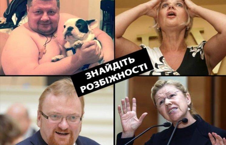 Коли Мосійчук з Фаріон заборонять статеві стосунки до шлюбу