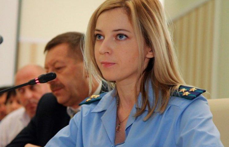 """Кримська """"Няша"""" вибилась в генерали (ДОКУМЕНТ)"""