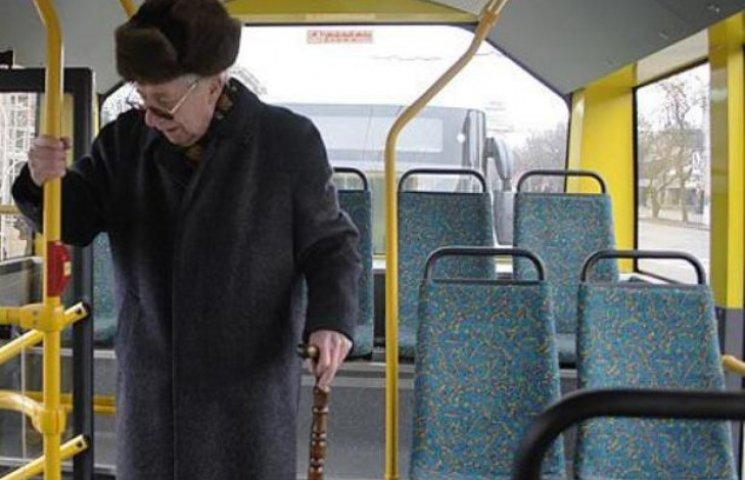 В Ужгороді працюють одні пенсіонери