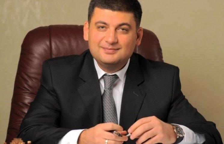 Володимир Гройсман просить не висувати його кандидатуру на почесного вінничанина