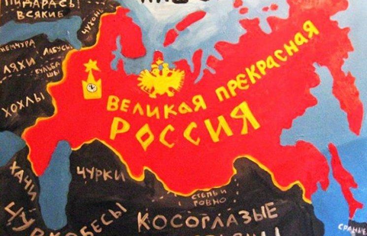 """Чому Росія """"непабєдіма"""" (ФОТОЖАБИ)"""