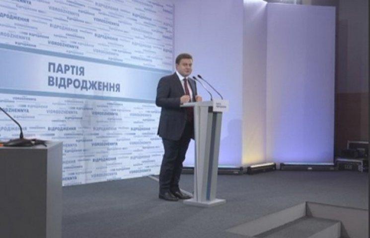На Дніпропетровщині почала роботу опозиційна партія на чолі з екс-губернатором