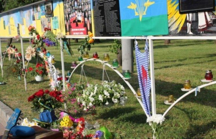 У Дніпропетровську біля пам`ятника Маргєлову вшанують загиблих в ІЛ-76