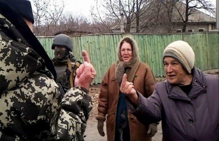 Як темпераментний Москаль тикав середнього пальця ватницям на Донбасі (ФОТОФАКТ)