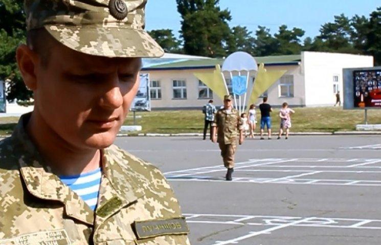 """В.о. командира 25 бригади назвав трагедію з ІЛ-76 """"збігом обставин"""" (ВІДЕО)"""