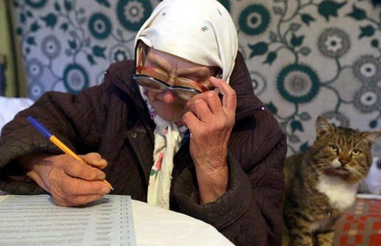 Круглий стіл depo.ua, присвячений місцевим виборам, переноситься