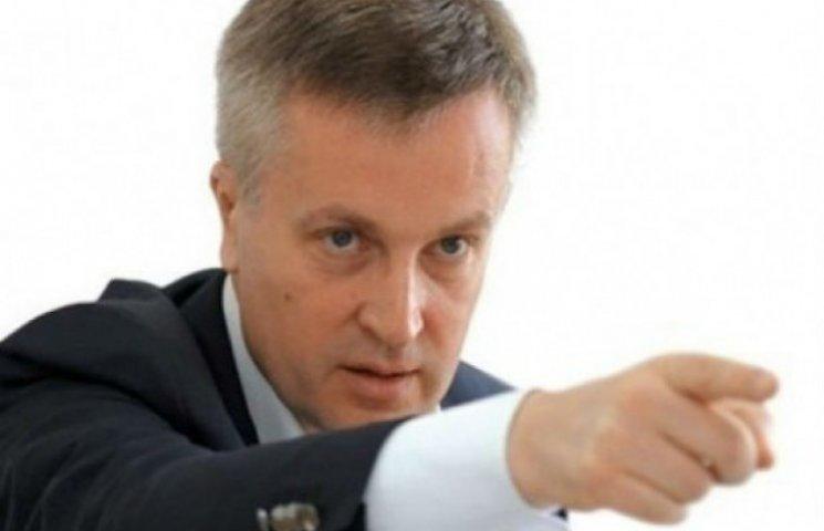 Даниленко подасть в суд на Наливайченка: вимагатиме гривню за образу честі