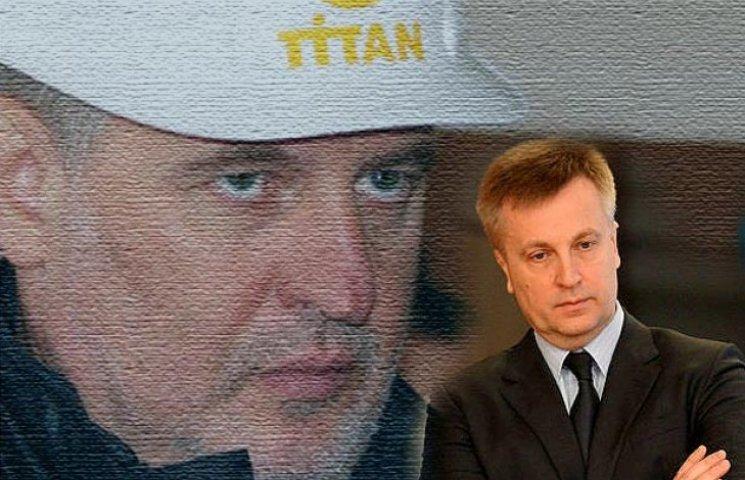 Березовець: Конфлікт з Наливайченком спровокований його близькістю до Фірташа