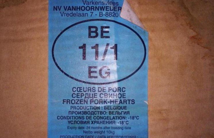 Холодне серце: Сумські прикордонники затримали 40 ящиків зі свинячими тельбухами (ФОТОФАКТ)