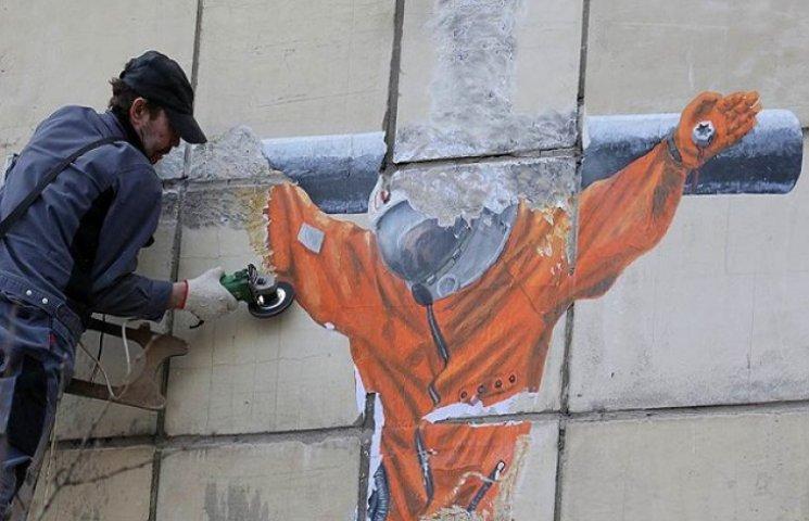В Росії художника оштрафували за графіті розп