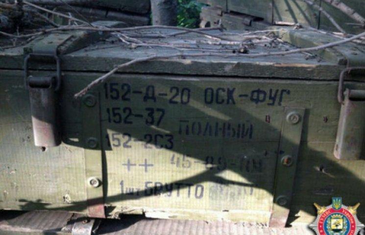 Під Волновахою знайшли схованку боєприпасів (ФОТО)
