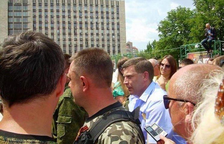 Захарченко заборонив Суркову мітингувати в Донецьку