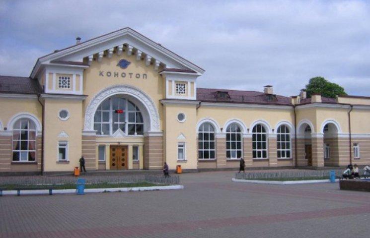 На конотопську лікарню подали до суду через борг за спожитий газ