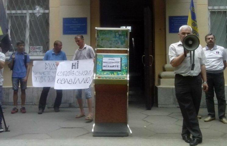 Під Дніпропетровський суд притягли гральний автомат для протесту проти недоторканих суддів (ФОТО)