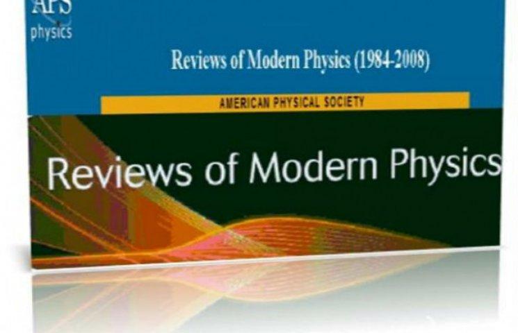 Сумський фізик-педагог опинився у найрейтинговішому журналі світу