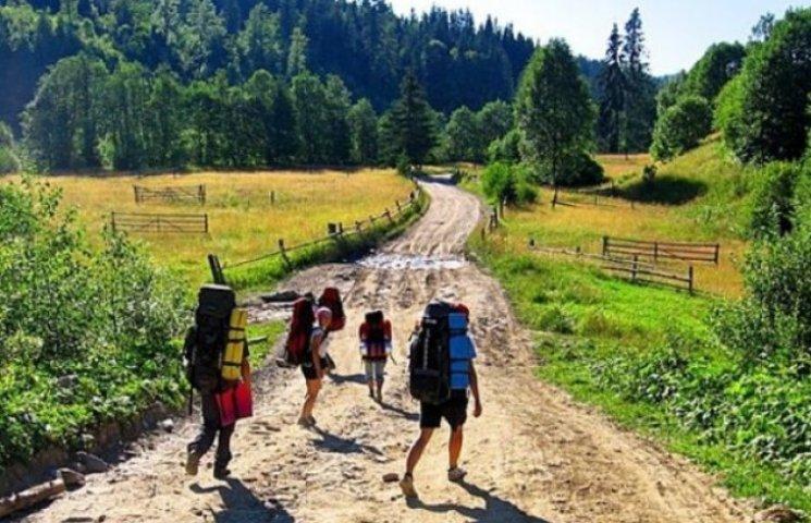 На Закарпатті представили транскордонний туристичний маршрут
