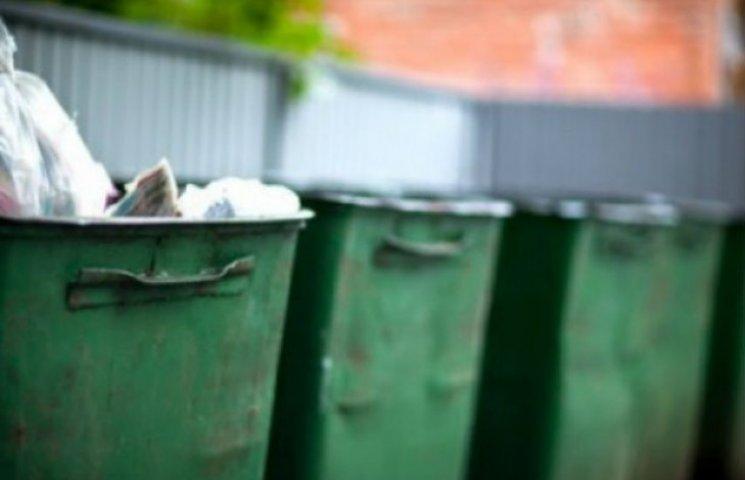 Кому як повезло: Сумчани по-різному платитимуть за сміття