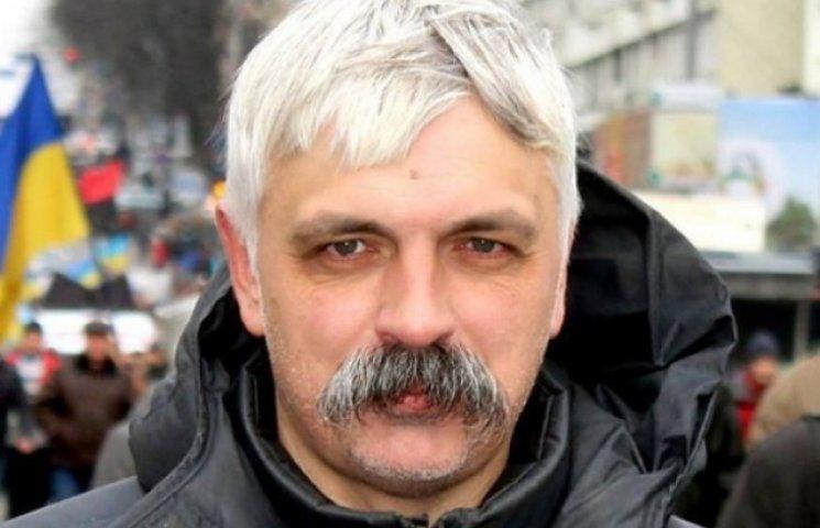 """Кримські окупанти готують арешт лідера """"Братства"""" Корчинського (ДОКУМЕНТ)"""