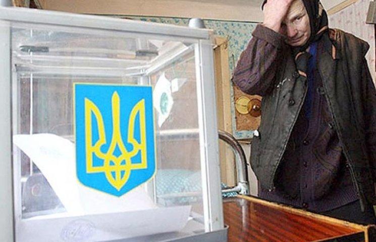 Українці незадоволені нинішніми місцевими елітами (ІНФОГРАФІКА)