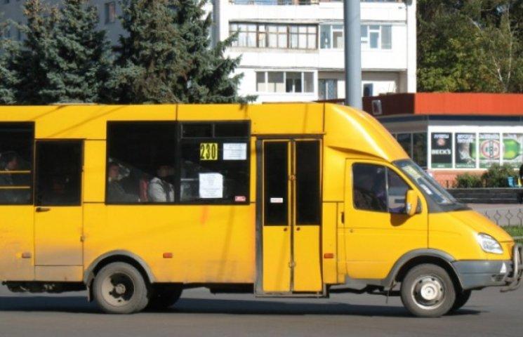 У Закарпатській ОДА скасували підвищення тарифів на маршрутки