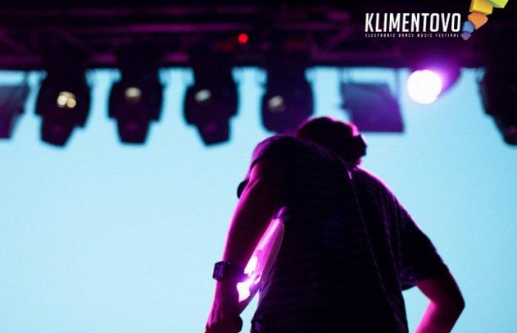 Під Сумами пройде грандіозний фестиваль електронної танцювальної музики