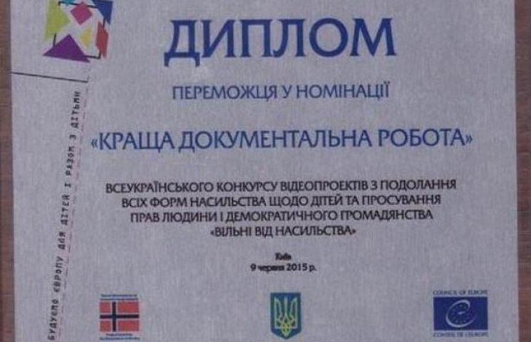 Лідери учнівського самоврядування з Хмельниччини відзначені серед найкращих